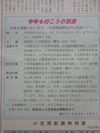 0726kakuyasu