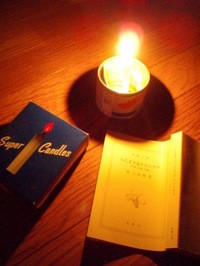 0923candle_night