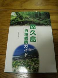 S1003yaku