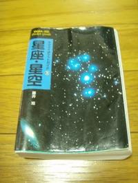 S1010hoshi