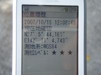 S1015gps3