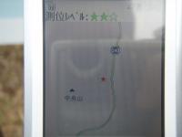 S1017gps_chu