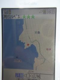 S1101sakai3