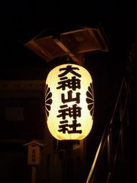 S1103jin2_2