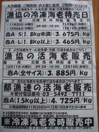 S1109ebi