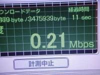 S1111net
