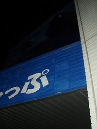 S1118tsupu