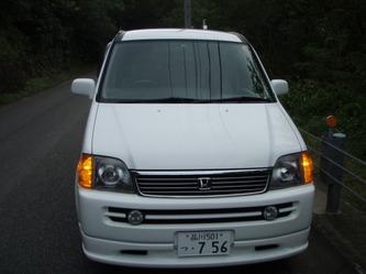 S1204sha