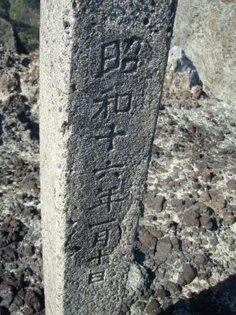 S1221riku