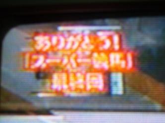 S1223kei