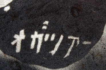S0323momo8