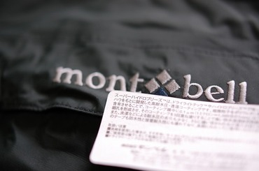 S0407montbell