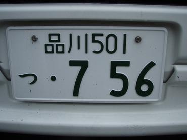 S0411nago2