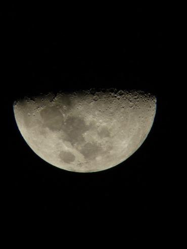S0414luna