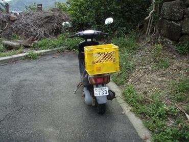 S0602bike