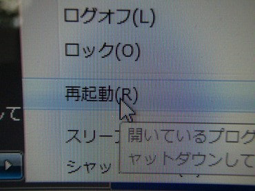 S0722sai