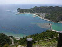 Asahiyamaview