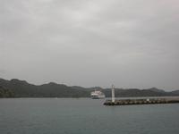 Kyounosora
