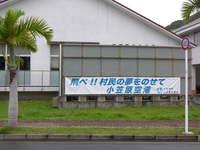 Murayakuba_2