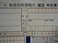 S0210kaku