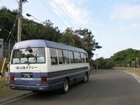 S0311bus2