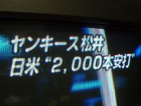 S0507matsui