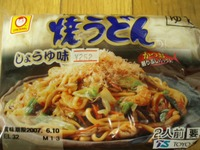 S0611udon
