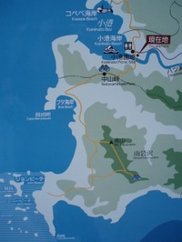 S0618map