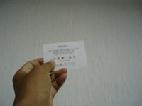 S0724meishi3