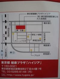 S1118haiji_1