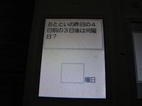 S1124nou22