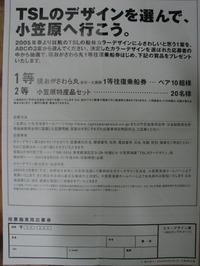 S1201no15_030831_1