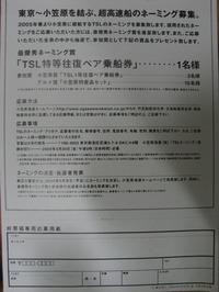 S1201no25_040430