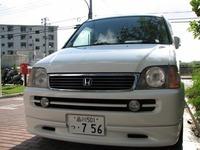 S1213wagon2