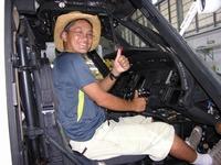 Wsiou_pilot