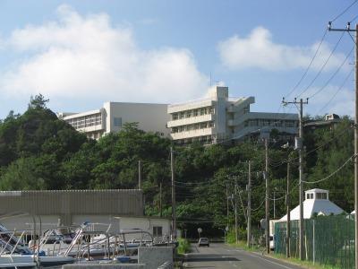 小笠原高等学校